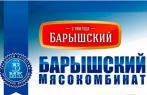 Барышский мясокомбинат