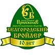 Белгородский бройлер