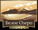 Кондитерская фабрика Белое Озеро