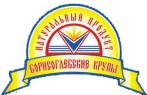 Борисоглебские крупы