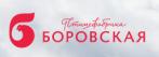 Боровская птицефабрика