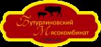Бутурлиновский мясокомбинат