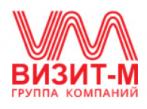 Визит-М