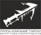 ГК Гарпун