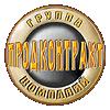 ГК Продконтракт