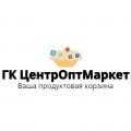 ГК ЦентрОптМаркет