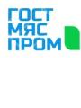 Гостмяспром