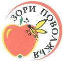 Зори Поволжья, Логовский консервный завод