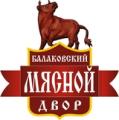 ИП Балаковский Мясной Двор