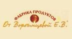 ИП Воротынцева Е.В. (ФАБРИКА ПРОДУКТОВ ТОРГОВОЙ МАРКИ