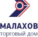 ИП Малахов А.Н.