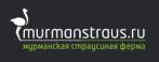 ИП Мурманская страусиная ферма, ИП Андронаки А.Г.