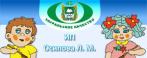 ИП Осипова Л. М.