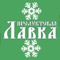 ИП Продуктовая лавка, магазин N 8