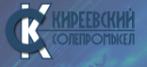 Киреевский солепромысел